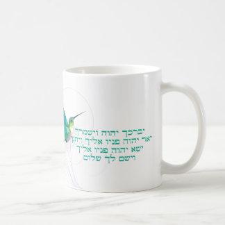 Caneca De Café Colibri do hebraico da bênção de Aaronic