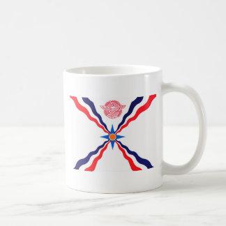 Caneca De Café Copo Assyrian