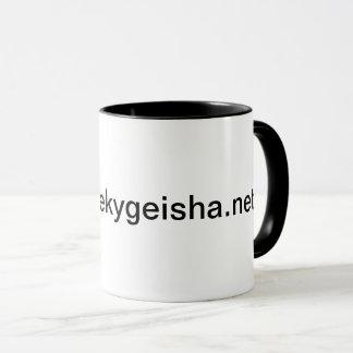 Caneca de café do endereço da Web