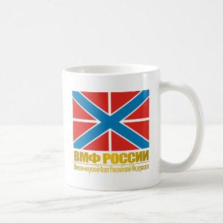 """Caneca De Café Do """"marinho Jack russo """""""