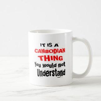 CANECA DE CAFÉ É DESIGN CAMBOJANO DA COISA
