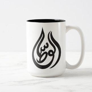 """Caneca De Café Em Dois Tons """"Allah """""""