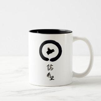 Caneca De Café Em Dois Tons Arte do zen do porco do vôo - esperança & fé no
