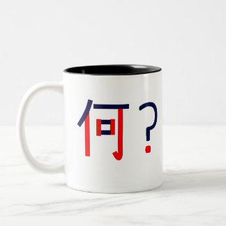 """Caneca De Café Em Dois Tons Nani? Significa """"o que? """""""