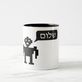 """Caneca De Café Em Dois Tons Pouco robô diz o """"shalom"""" (o hebraico)"""