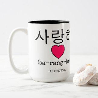 Caneca De Café Em Dois Tons Saranghae - eu te amo no coreano PERSONALIZE