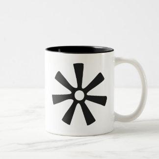 Caneca De Café Em Dois Tons Símbolo de ANANSE NTONTAN | da sabedoria,