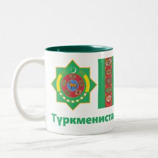 Caneca De Café Em Dois Tons Turquemenistão Mug, taça/