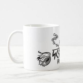 Caneca De Café Escorpião do zodíaco