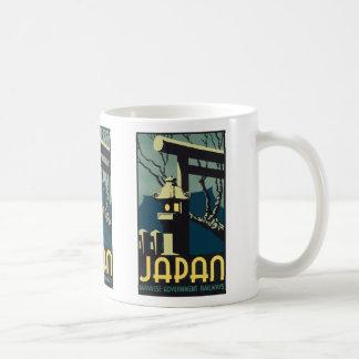 Caneca De Café Estradas de ferro japonesas do governo de Japão,