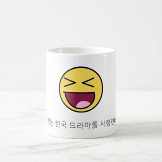 Caneca De Café Eu amo dramas coreanos