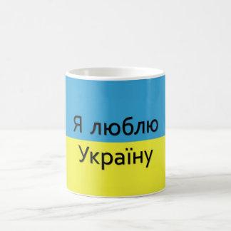 Caneca De Café Eu amo Ucrânia