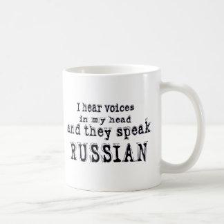 Caneca De Café Eu ouço vozes