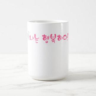 """Caneca De Café """"Eu sou"""" mug~ feliz!"""