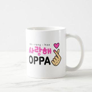 Caneca De Café Eu te amo sinal do coração de Oppa