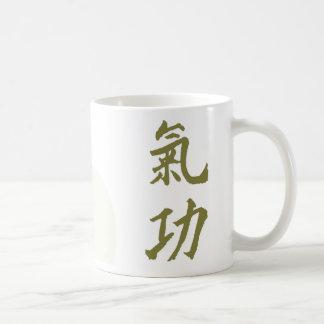 Caneca De Café Gongo de Qi