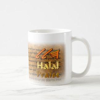 Caneca De Café Halal/elogio no roteiro do paleo-Hebraico