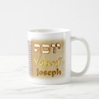 Caneca De Café Joseph no hebraico