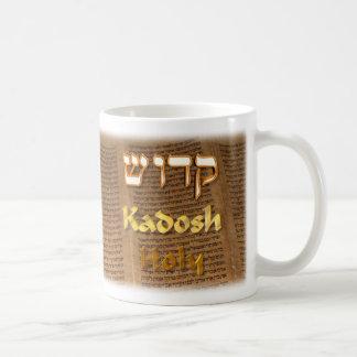 Caneca De Café Kadosh, hebraico para santamente