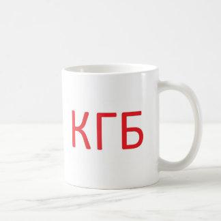 Caneca De Café KGB que eu gostaria de wiretap aquele