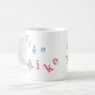 Caneca De Café letras coloridas de seu divertimento conhecido &