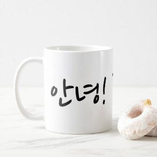 Caneca De Café Letras coreanas