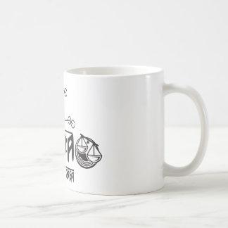Caneca De Café Libra do zodíaco