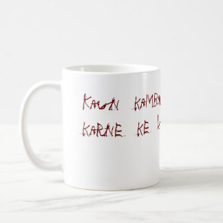 Caneca De Café Liye do KE   do karne   do bardaasht do kambakhat