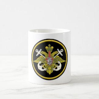 Caneca De Café Marinho do russo