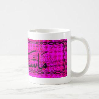 Caneca De Café mashallah