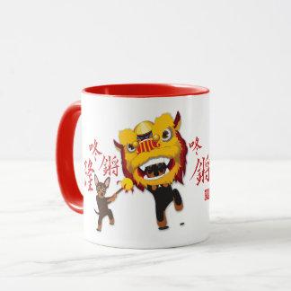 Caneca de café mínima chinesa do Pin da dança de