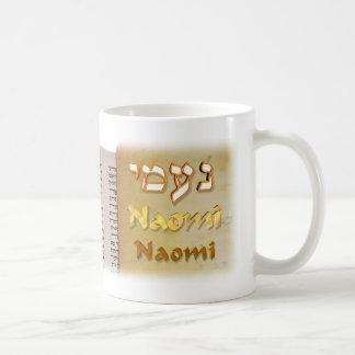 Caneca De Café Naomi no hebraico
