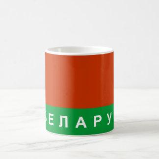 Caneca De Café nome cirílico do texto do russo do país da