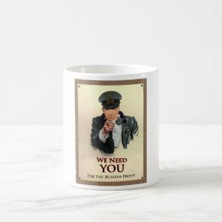 Caneca De Café Nós precisamo-lo poster do alemão WW2