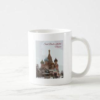 Caneca De Café O cathedral_eng da manjericão do santo