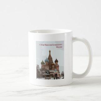 Caneca De Café O cathedral_russo da manjericão do santo