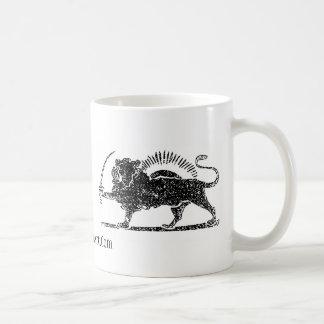 Caneca De Café O leão, Shir-o-khorshid