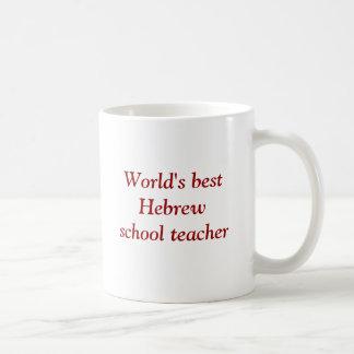 Caneca De Café O melhor professor hebreu do mundo