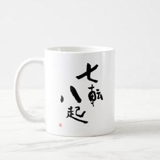 Caneca De Café O provérbio japonês cai para baixo sete vezes