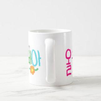 Caneca De Café Olivia (coreana)