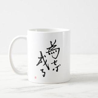 Caneca De Café Os resultados do Kanji japonês 'são enraizados em