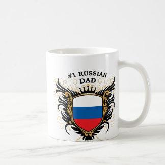 Caneca De Café Pai do russo do número um