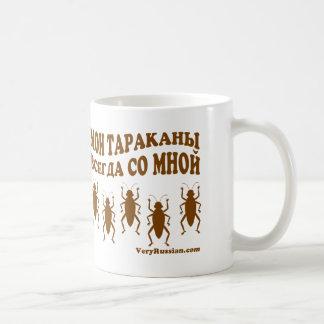 Caneca De Café Piada do russo de Tarakany