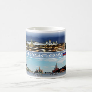 Caneca De Café RU Rússia - Moscovo -