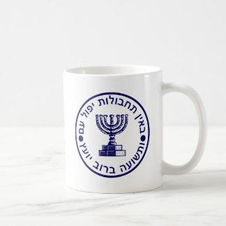 Caneca De Café Selo do logotipo de Mossad (הַמוֹסָד)
