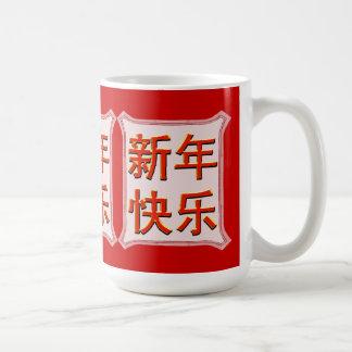 Caneca De Café Símbolos chineses do ano novo vermelhos
