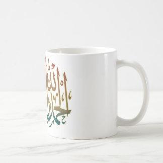 Caneca De Café todo o elogio é devido ao deus - agradeça ao DEUS