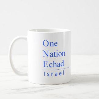 CANECA DE CAFÉ UMA ISRAEL