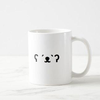 Caneca De Café Urso polar