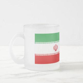 Caneca De Café Vidro Jateado Bandeira de Irã
